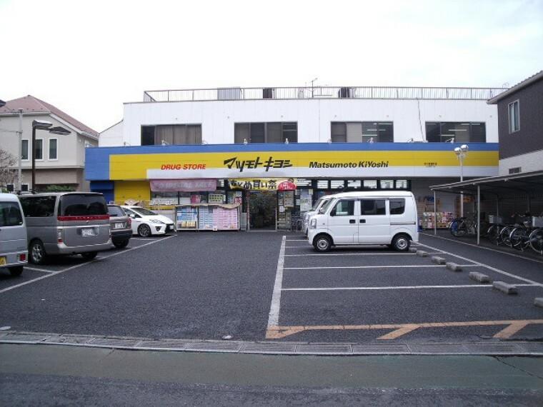 ドラッグストア マツモトキヨシ市川東菅野店