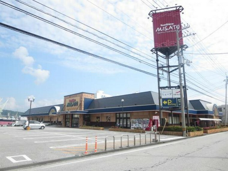 スーパー サンシャインみさと店まで徒歩7分(約550m)。近隣にスーパーがあれば買い忘れがあっても安心です。