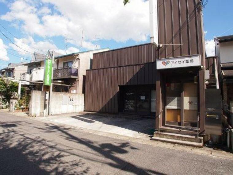 病院 【総合病院】かきふじ診療所まで911m