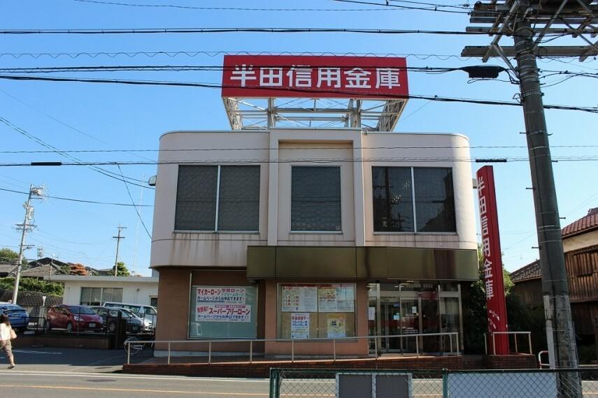 銀行 半田信用金庫知多支店