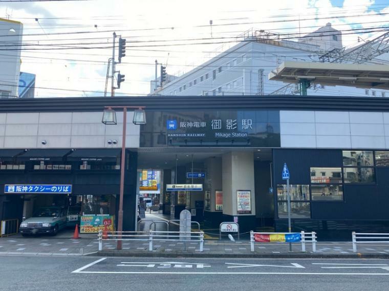 阪神「御影」駅