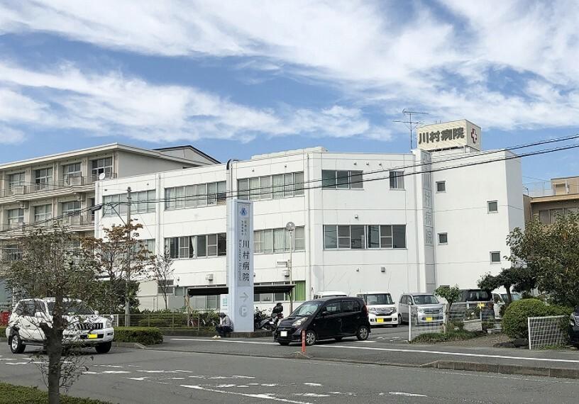 病院 徒歩7分(550m) 地域密着型の病院です。 消化器外科/消化器内科/内科/外科/乳腺外科/肛門外科/整形外科/皮膚科/麻酔科/緩和ケア内科(緩和医療科)/漢方内科