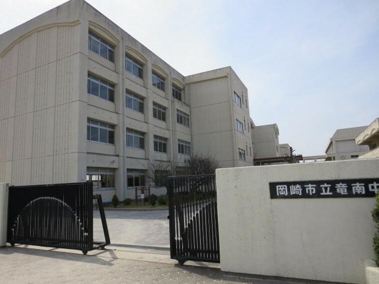 中学校 竜南中学校