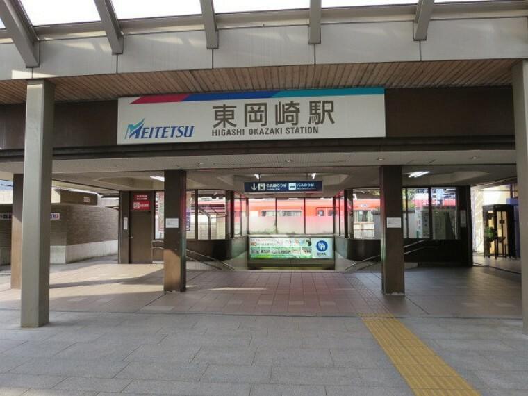 名鉄名古屋本線「東岡崎」駅