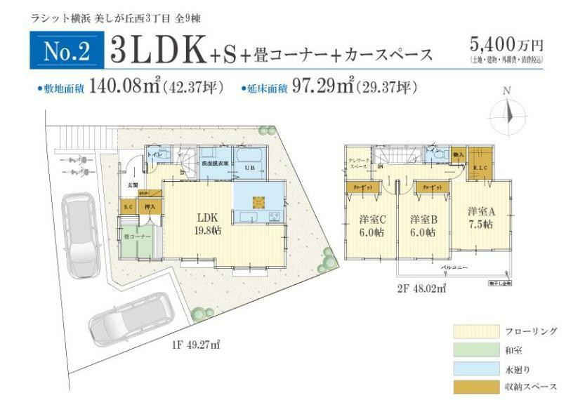 参考プラン間取り図 価格: 5400万円間取り: 3LDK+S土地面積: 140.08m2建物面積: 97.29m2