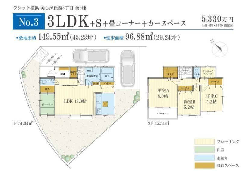 参考プラン間取り図 価格: 5330万円間取り: 3LDK+S土地面積: 149.55m2建物面積: 96.88m2