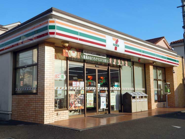 コンビニ セブン-イレブン 横浜美しが丘西3丁目店まで250m ちょっとしたお買い物に便利なコンビニはすぐそこ。駐車場が広く停めやすいコンビニです。