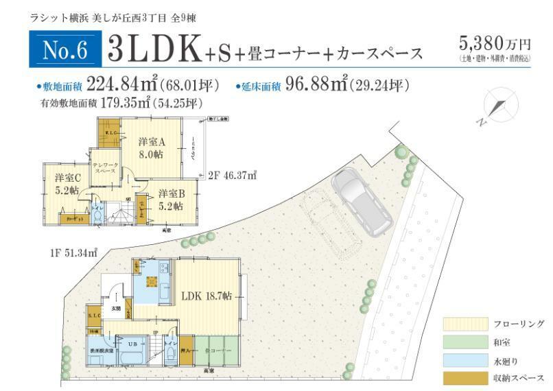 参考プラン間取り図 価格: 5380万円間取り: 3LDK+S土地面積: 224.84m2建物面積: 96.88m2