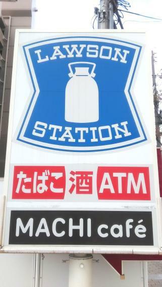 コンビニ ローソン尼崎立花駅南店まで157m 徒歩2分