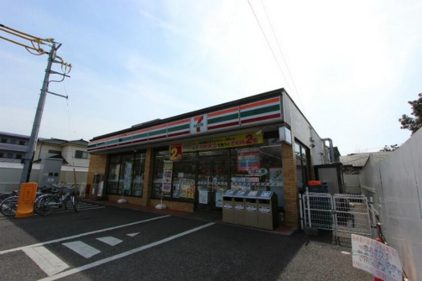 コンビニ セブンイレブン つくば西平塚店