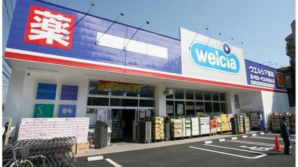 ドラッグストア ウエルシア東村山野口店 営業時間9時から24時時まで 駐車場あり 深夜まで営業しているので便利