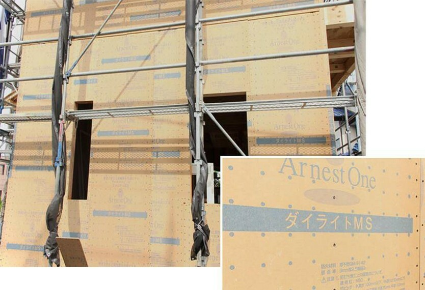 共用部・設備施設 地震・台風・火災から家族と住まいを守ります。