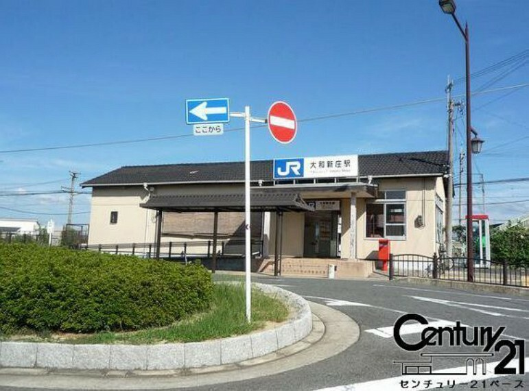 大和新庄駅(JR 和歌山線)