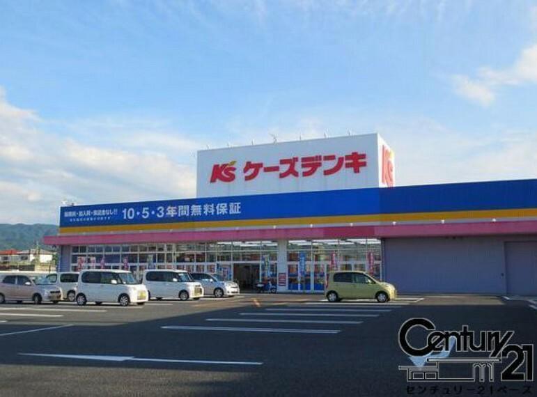 ホームセンター ケーズデンキ大和高田店