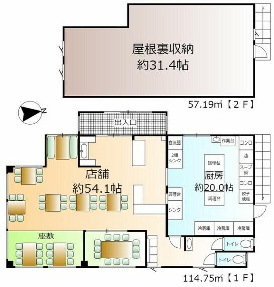 間取り図 1F店舗+2F屋根裏収納つき!