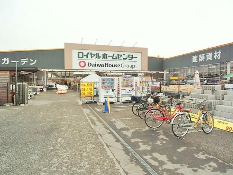 ホームセンター ロイヤルホームセンター南増尾店