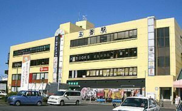 五香駅(新京成 新京成線)
