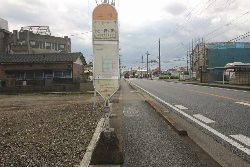 現況写真 敷地に接している道路を北から南の方角へ撮影
