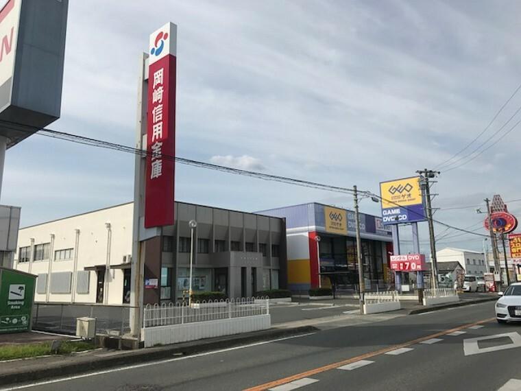 銀行 岡崎信用金庫高師支店
