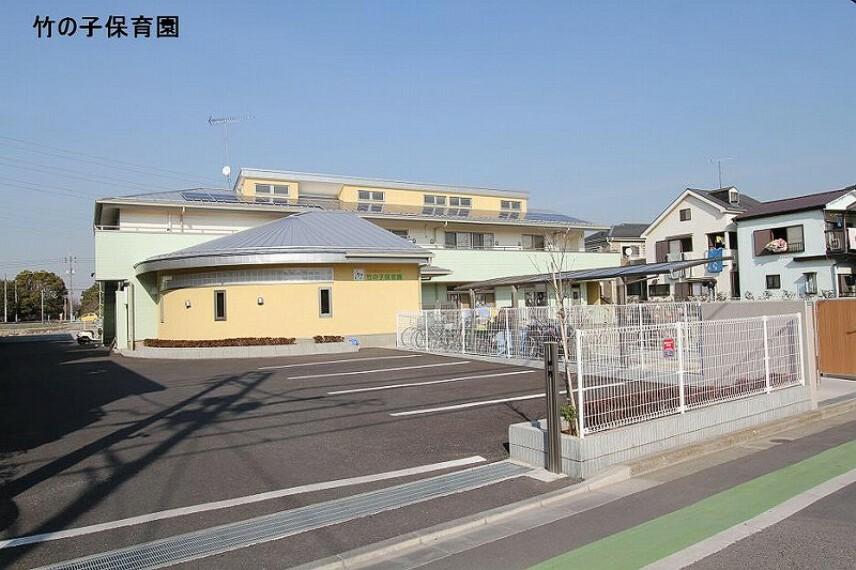 幼稚園・保育園 【保育園】竹の子保育園まで590m
