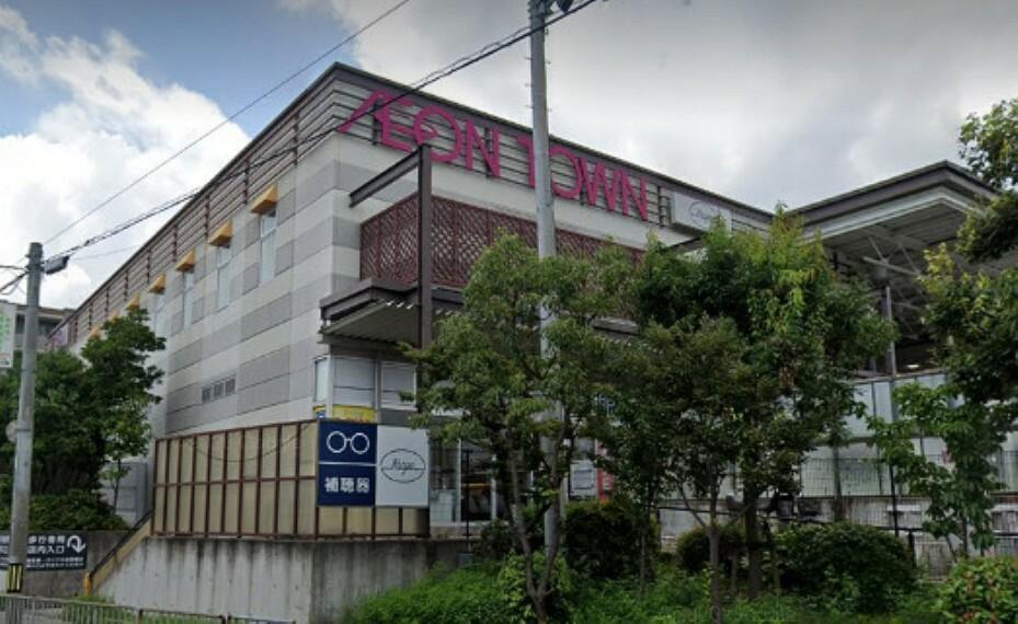 スーパー 【スーパー】イオンタウン豊中緑丘まで901m