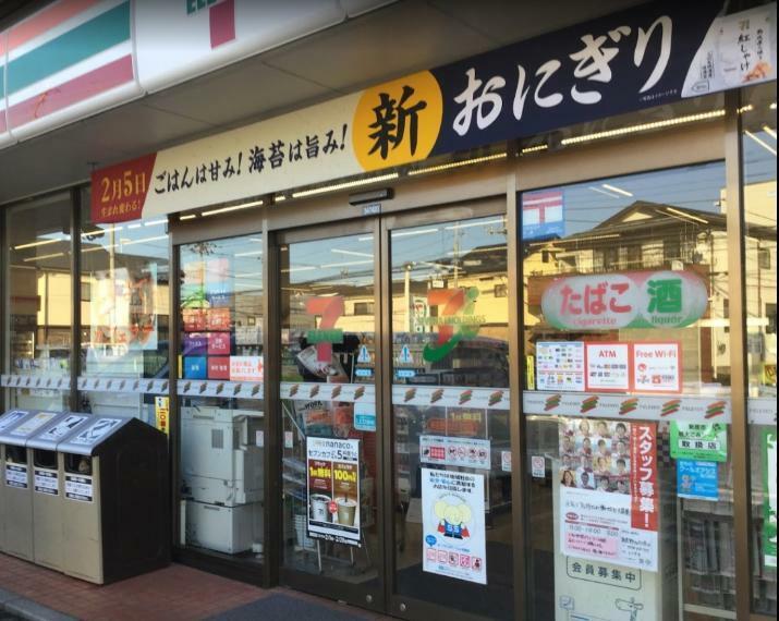 コンビニ セブンイレブン新座野火止5丁目店