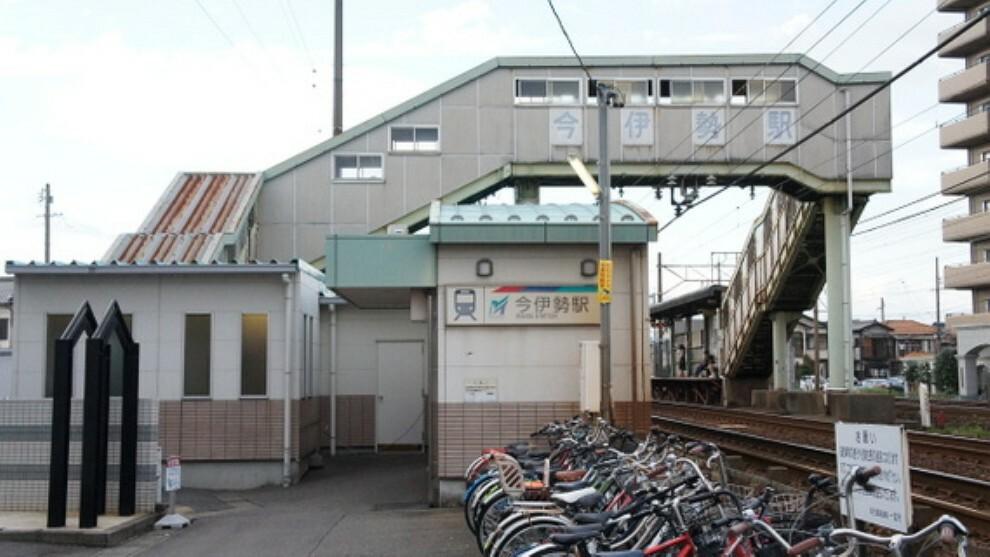 今伊勢駅まで徒歩約20分。(約1300m)