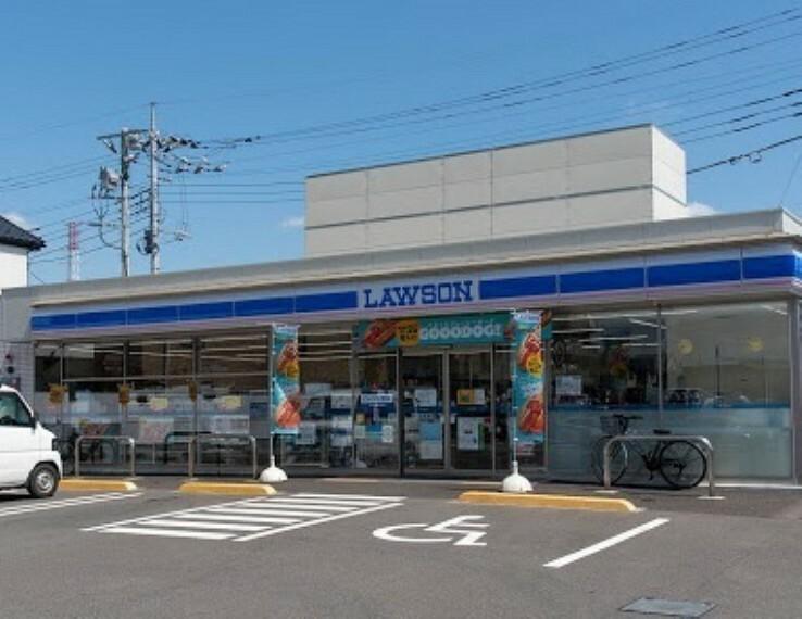 コンビニ ローソン日野石田一丁目店