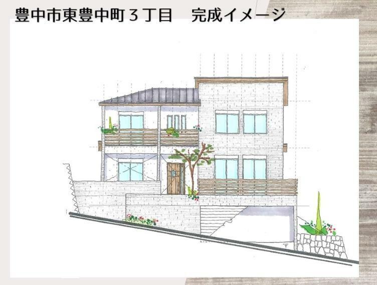 土地図面 建物完成イメージパース