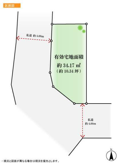 土地図面 ●区画図 西道路と南道路に面した開放感有る角地