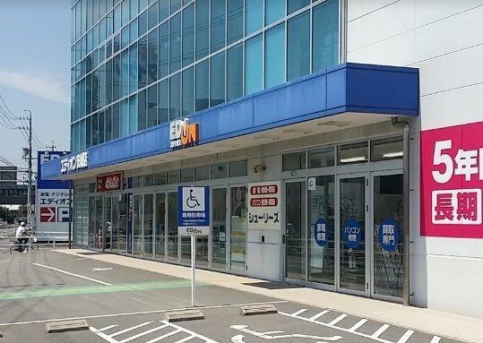 ホームセンター エディオン安城店  徒歩10分。