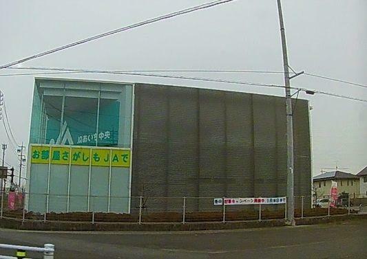 銀行 JAあいち中央 三河安城支店 徒歩4分。