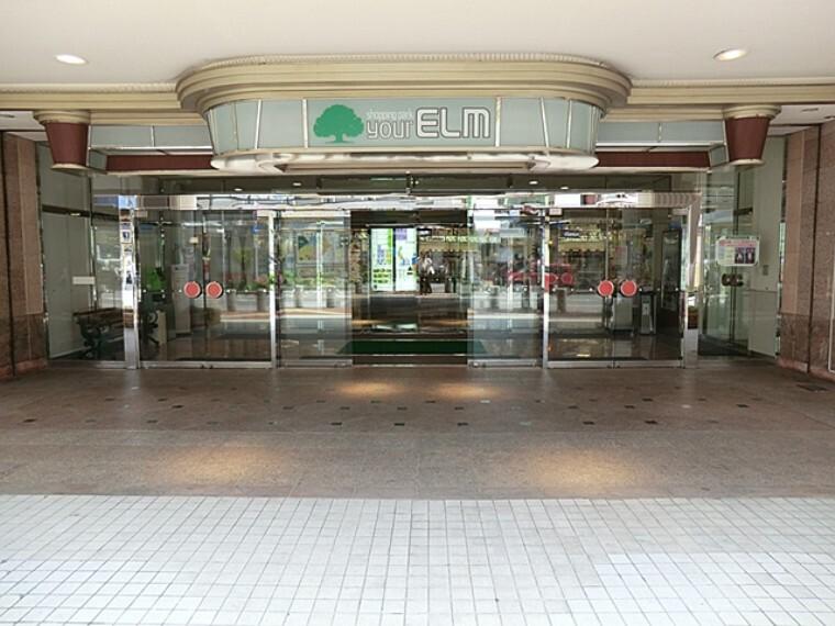 ショッピングセンター ユアエルム八千代台