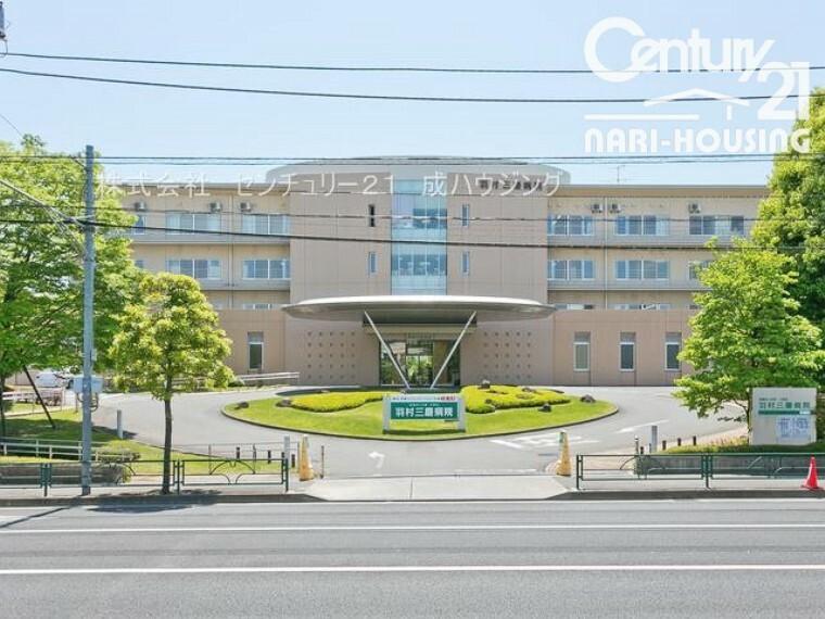 病院 【総合病院】羽村三慶病院まで2040m