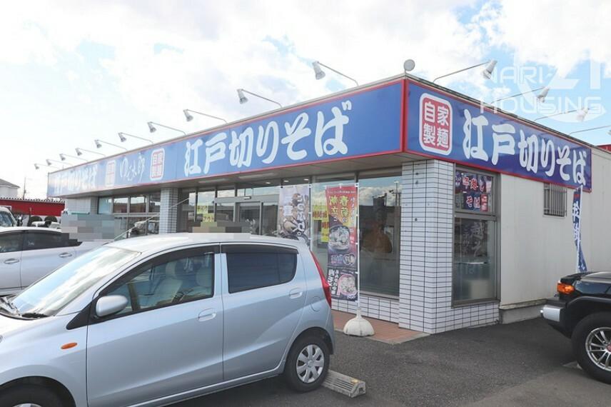 【そば・うどん】ゆで太郎 瑞穂店まで1520m