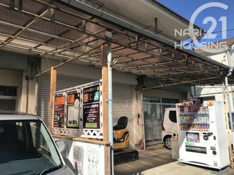 【喫茶店・カフェ】よりみちサロンふじみまで1716m