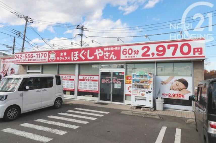 【マッサージ】ほぐしやさん 瑞穂箱根ヶ崎店まで2025m