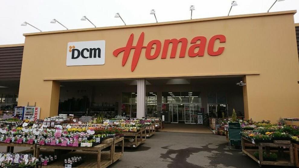 【インテリア】DCMホーマックつくば梅園店まで4763m