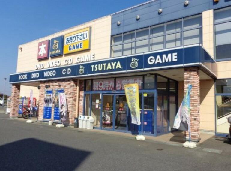 【レンタルビデオ】TSUTAYA 荒川沖店まで5597m