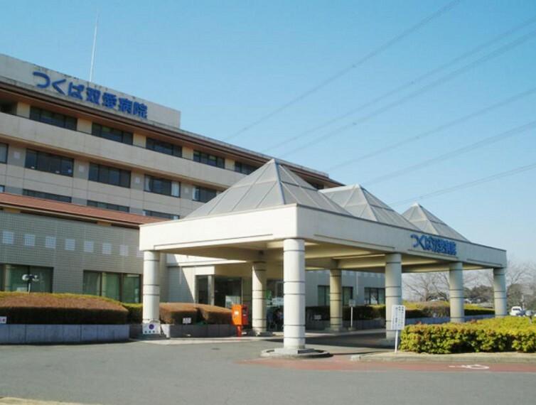 病院 【総合病院】つくば双愛病院まで2525m