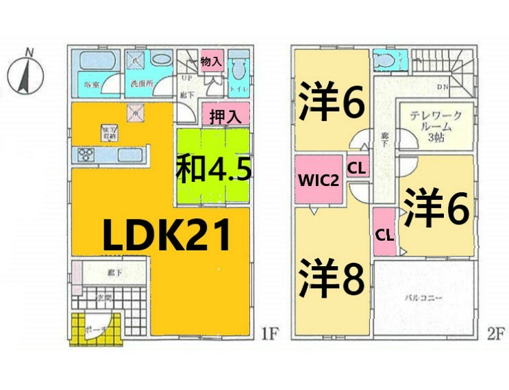 間取り図 土地面積:150.07平米、建物面積:123.12平米、4LDK+テレワークルーム