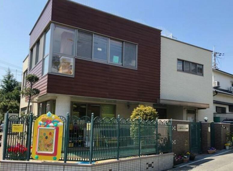 幼稚園・保育園 【保育園】認定こども園豊中みどりっこ保育園まで1533m