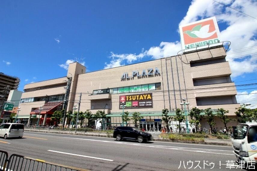 スーパー アル・プラザ瀬田