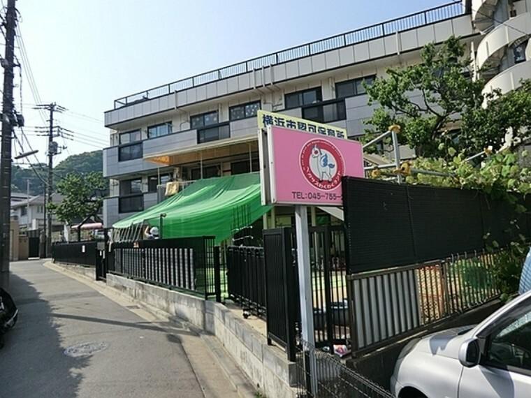 幼稚園・保育園 ペガサスわくわくランド 横浜市認可保育園。延長保育もあり、 安心して預けられる環境が整っています。給食もおやつも毎日手作りです。
