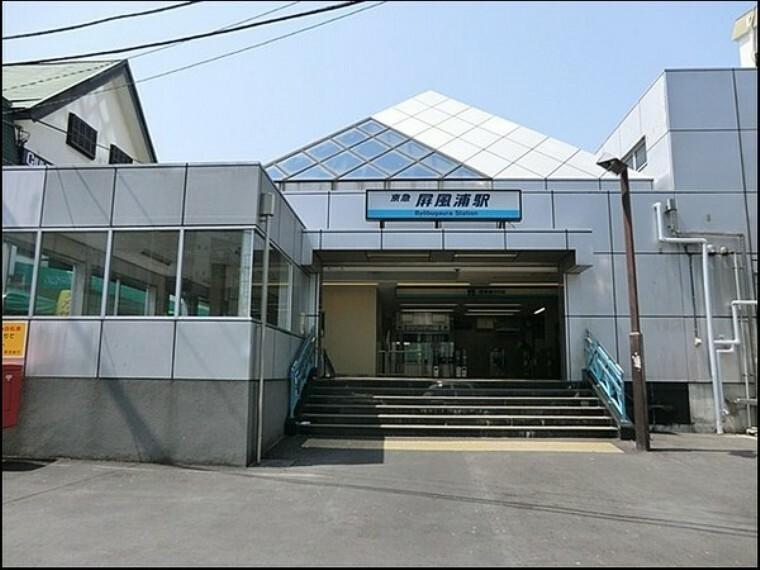 屏風浦駅(京急 本線) 駅前すぐが環状2号の立地で、住宅地の中にある駅です。 駅前にはスーパーやクリニックなどあり仕事帰りの買い物に助かりますね