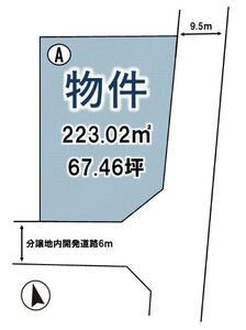 小山市西黒田 区画A 分譲地 全17区画