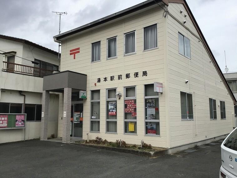 郵便局 徒歩33分(2600m) (2020年12月撮影)