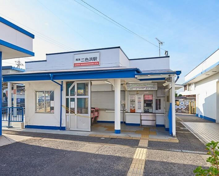 南海本線「二色浜」駅 徒歩10分/約770m