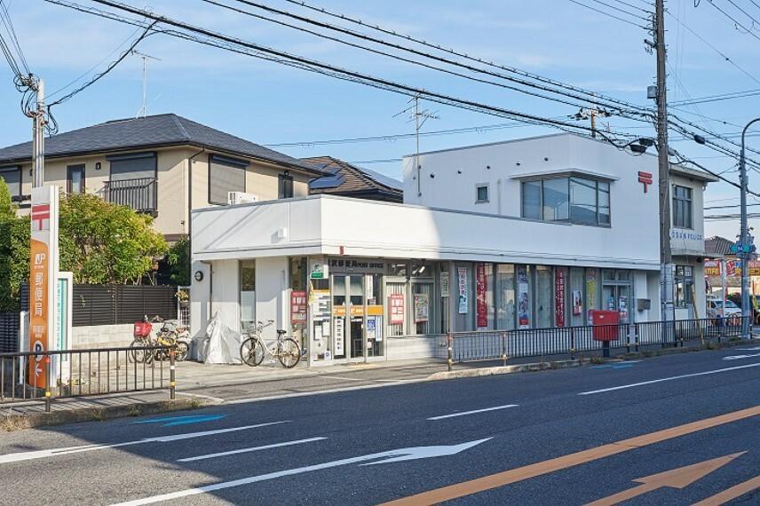 郵便局 貝塚沢郵便局 徒歩7分/約520m