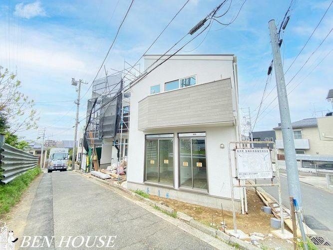 現況外観写真 【外観】 JR横須賀線「保土ヶ谷」駅徒歩8分の好立地!お買い物施設が整った便利な住環境です